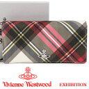 ヴィヴィアンウエストウッド 財布 ヴィヴィアン Vivienne Westwood フラップ長財布 チェック レディース メンズ 51060048 EXHIBITION 【あす楽】【送料無料】