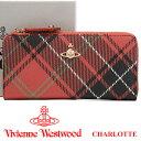 ヴィヴィアンウエストウッド 財布 ヴィヴィアン Vivienne Westwood L字ファスナー長財布 レディース 51050010 CHARLOTTE 18SS 【あす楽】【送料無料】