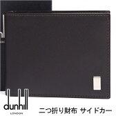 ダンヒル 財布 DUNHILL メンズ 二つ折り財布 サイドカー ダークブラウン FP3070E 【父の日 プレゼント ギフト】 【02P26Mar16】