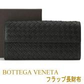ボッテガ 財布 ボッテガヴェネタ 長財布 BOTTEGA VENETA ブラック 150509-VX051-1000 【02P26Mar16】