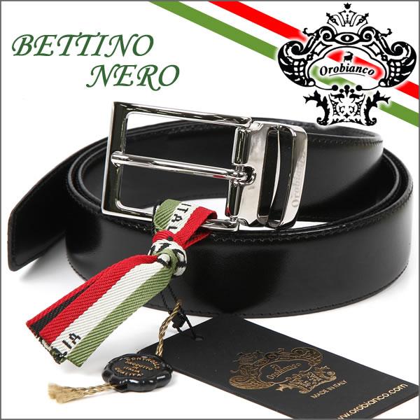 オロビアンコ Orobianco ベルト メンズベルト ブラック BETTINO NERO…...:iget:10030044