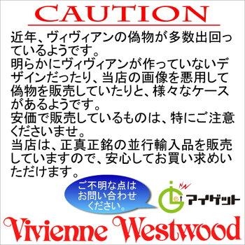 ヴィヴィアンウエストウッド6連キーケースVivienneWestwood