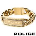 ポリス ブレスレット メンズ POLICE LOWRIGER 25143BSG-S 【あす楽】【送料無料】