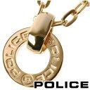 ポリス ネックレス ペンダント メンズ POLICE HALLOW 23365PSG02 【送料無料】 【02P03Dec16】