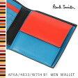 ポールスミス 財布 Paul Smith 二つ折り財布 メンズ サフィアーノ ブラック×スカイブルー×レッド APXA/4833/W754 B1 【送料無料】 【父の日ギフト】