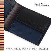 ポールスミス 財布 Paul Smith 二つ折り財布 メンズ ブラウン APXA/4833/W754 C 【送料無料】 【父の日ギフト】