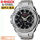 G-SHOCK ���� �����顼 ������ G����å� ���Ȼ��� GST-W110D-1AJF CASIO G-STEEL G�������륷��� �ǥ����� ���ʥ? ���Х�� ��� �ӻ��� �ڤ����ڡۡ������ʡۡ�����̵���ۡ�02P26Mar16�ۡ�RCP�ۡڥ�ӥ塼��3ǯ�ݾڡ�