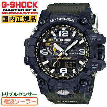 G-SHOCK������G����å�GWG-1000-1A3JFCASIO�����顼���Ȼ����ɿС�˷ť��¤�ޥåɥޥ�����MUDMASTER�ȥ�ץ륻������/������̲��ٷ�¬����ӻ��ס�������/����̵���ۡ�02P19Jun15�ۡ�RCP�ۡڥ�ӥ塼��3ǯ�ݾڡ�