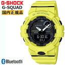 カシオ Gショック ジー・スクワッド スマートフォンリンク ライムグリーン GBA-800-9AJF CASIO G-SHOCK G-SQUAD Bluetooth搭載 デジタル&アナログ コンビネーション 緑 メンズ 腕時計 (GBA8009AJF)