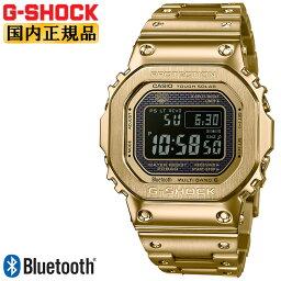 正規品 G-SHOCK 電波 ソーラー スマートフォンリンク フルメタル ゴールド GMW-B5000GD-9JF CASIO カシオ Gショック ORIGIN Bluetooth搭載 電波時計 スクリューバック 金 メンズ 腕時計 キムタク着用モデル 日本製 Made in JAPAN (GMWB5000GD9JF)【あす楽】