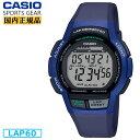カシオ スポーツギア ラップメモリー60 10年電池 ブラック&ブルー WS-1000H-2AJF CASIO SPORTS GEAR 黒 青 デジタル メンズ 腕時計