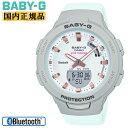 カシオ ベビーG スマートフォンリンク グレー&グリーン BSA-B100MC-8AJF CASIO BABY-G Bluetooth 日常の運動やトレーニングをサポート..