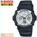 カシオ G-SHOCK ソーラー 電波時計 AWG-M100S-7AJF CASIO Gショック デジタル×アナログコンビ メンズ 腕時計 【正規品/送料無料】【02P26Mar16】【RCP】【レビ