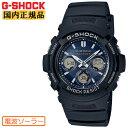 G-SHOCK 電波 ソーラー カシオ 電波時計 AWG-M100SB-2AJF CASIO Gショック デジタル×アナログコンビ メンズ 腕時計 【あす楽】【正規品/送料無料】【02P03Dec16