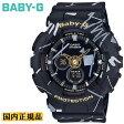 BABY-G カシオ ベビーG BA-120SC-1AJF CASIO ジオメトリックデザイン 幾何学模様 グラフィティ ブラック レディス 腕時計 【正規品/送料無料】【02P26Mar16】【RCP】【BA110】【レビューで3年保証】