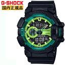 カシオ G-SHOCK GA-400LY-1AJF Gショック CASIO ロータリースイッチ デジタル×アナログ ブラック&グリーン 黒 緑 メンズ 腕時計 【正規品/送料無料】【レビューで3年保証