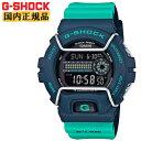 カシオ G-SHOCK G-LIDE GLS-6900-2AJF CASIO Gショック Gライド 耐低温仕様(-20℃) 1000時間計測ストップウォッチ ブルー 青 プロテクター装備 メンズ 腕時計 【正規品/送料無料】【レビューで3年保証】【あす楽】【在庫あり】