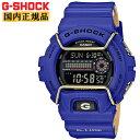 カシオ G-SHOCK G-LIDE GLS-6900-2JF CASIO Gショック Gライド 耐低温仕様(-20℃) 1000時間計測ストップウォッチ ブルー青 プロテクター装備 メンズ 腕時計 【正規品/送料無料】【レビューで3年保証】【あす楽】【在庫あり】
