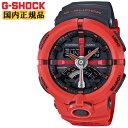 【在庫あり】【レビューで3年保証】【正規品/送料無料】 G-SHOCK パンチングパターン GA-500P-4AJF レトログラード メンズ 腕時計