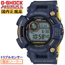 G-SHOCK フロッグマン Master of G FRO...