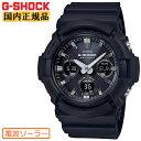 G-SHOCK 電波 ソーラー ビッグケース ブラック GAW-100B-1AJF CASIO カシオ Gショック タフソーラー 電波時計 アナログ&デジタル コンビネーション 黒 メンズ 腕時計 【あす楽】【在庫あり】