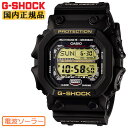 GXW-56-1BJF G-SHOCK ソーラー 電波 Gショック カシオ 電波時計 CASIO ケースサイズ50mm越えの超ビックフェイス メンズ 腕時計 【...