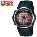 G-SHOCK Gショック G-300-4AJF CASIO カシオ G-SPIKE Gスパイク アナログ×デジタルコンビタイプ 赤文字板 メンズ 腕時計 【正規品】【レビューで3年保証】【あす楽】【在庫あり】