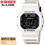 G-SHOCK ���� �����顼 ������ G����å� ���Ȼ��� GWX-5600C-7JF CASIO G-LIDE G�饤�� �ޥ���Х��6 ���ǡ����������ɥ������� �ۥ磻�� �� ��� �ӻ��סڤ����ڡۡ�������/����̵���ۡ�02P26Mar16�ۡ�RCP�ۡڥ�ӥ塼��3ǯ�ݾڡۡں߸ˤ����