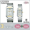 е╖е┴е║еє FRA59-2432/FRA36-2432 б┌└╡╡м╔╩ дк╝шдъ┤єд╗б█ CITIZEN Collection е╖е┴е║еєе│еьепе╖ечеє е┌ев ╧╙╗■╖╫ б┌02P26Mar16б█ б┌RCPб█