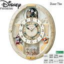 プレゼント包装無料 FW580W ディズニー からくり時計 電波時計 掛け時計 メロディ セイコー ...