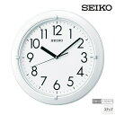 【掛 時計 クオーツ】 セイコー SEIKO KX621W 掛 時計 クオーツ ステップ秒針 スタンダード アナログ 【お取り寄せ】 【02P26Mar16】 【RCP】