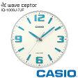 【電波 掛け時計】 カシオ IQ-1009J-7JF CASIO 電波掛時計 クロック スタンダード ネオブライト 【お取り寄せ】 【02P26Mar16】 【RCP】