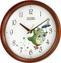 【となりのトトロ 掛 時計 連続秒針 木枠 クオーツ】【ギフト・贈り物】