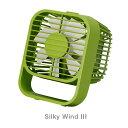 【USBファン 扇風機 省エネ 充電式】シルキー ウィンド 3 Silky Wind 3 9ZF006RH05 USBファン 卓上扇風機 充電式 【在庫あり】 【02P03Dec16】 【RCP】