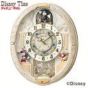 【からくり時計 ディズニー】 FW574W ディズニー からくり時計 電波時計 掛け時計 メロディ セイコー SEIKO ディズニータイム ミッキーマウス ミニーマウス 【在庫あり】【あす楽】【送料無料】【壁掛け】【動画】 【名入れ】 【Disneyzone】 【02P26Mar16】 【RCP】