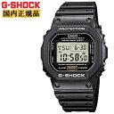【在庫あり】【レビューで3年保証】 【正規品】DW-5600E-1 G-SHOCK スクエアフェイス スタンダードモデル スピードモデル ORIGIN ストップウォッチ 20気圧防水 メンズ 腕時計