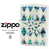 �ں��Ȥ��륯���ݥ�������� Zippo ���åݡ� ZIPPO �����ޡ� ������ �����륹���� SV �ۥ磻�� 1201S621 ξ�̲ù� ������ �饤���� �ں߸ˤ���ۡڤ����ڡۡ�02P26Mar16�� ��RCP��