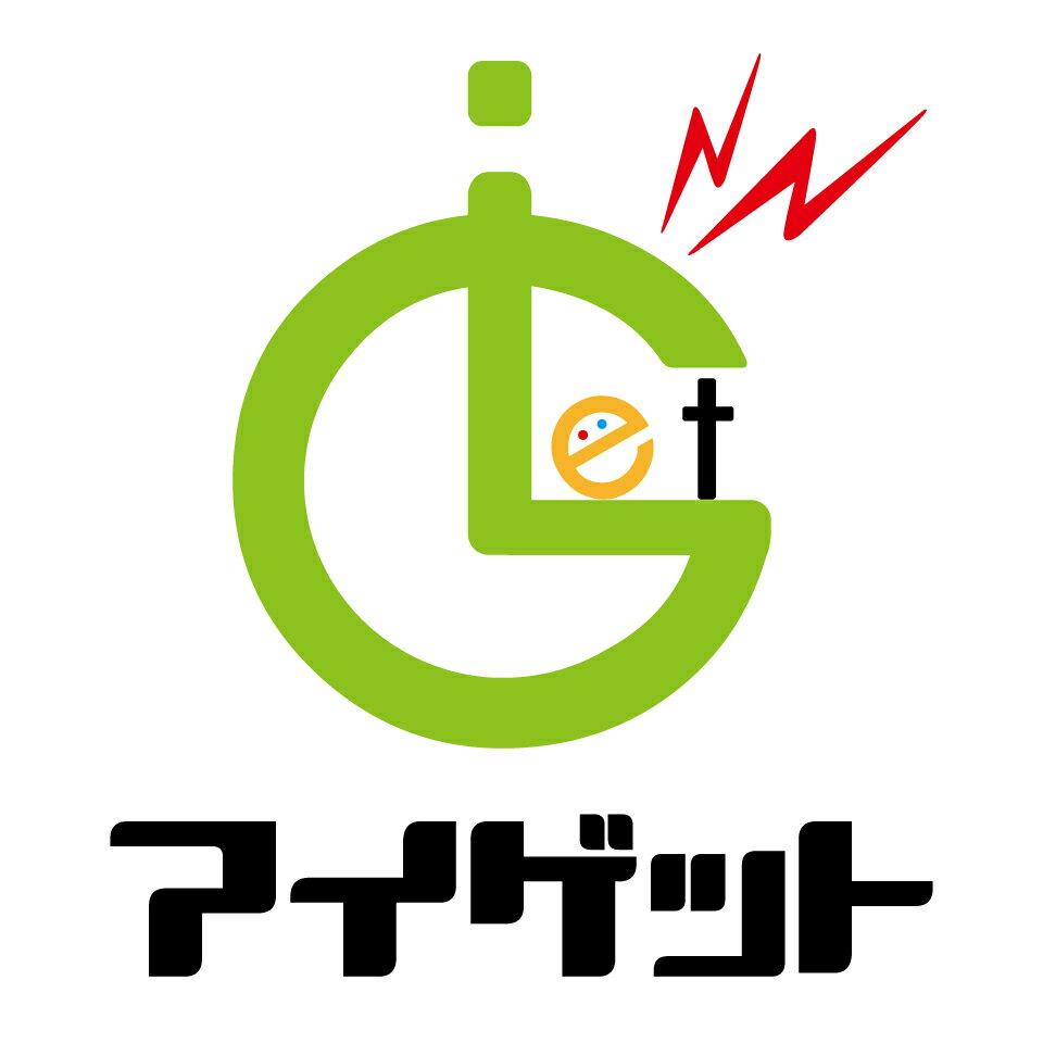 時計・ブランド専門店 アイゲット