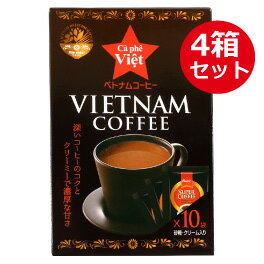 ベトナム コーヒー インスタント クリーム