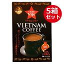 Xin chao!ベトナム ベトナムコーヒー 10杯分入×5箱セット