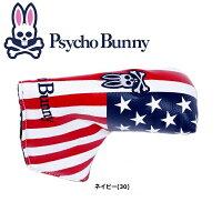 サイコバニー Psycho Bunny フラッグ パターカバー PBMG6SH6の画像