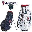 ショッピングキャディバッグ アドミラル ゴルフ Admiral Golf モノグラム スタンド キャディバッグ ADMG0FC8