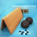 囲碁セット 新桂6号折碁盤とP碁笥・碁石普及セット