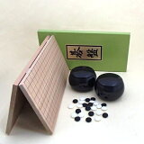 囲碁セット  新桂5号折碁盤と新生碁石梅とP黒大碁笥のセット