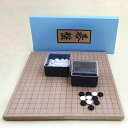 囲碁セット 新桂6号折碁盤とP梅碁石とP角碁笥のセット