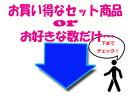 ナイキ 20XI・S ★★★ランク/バラ【中古】ロストボール
