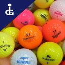 【税込・送料無料!!】カラーボール のみ色々ゴルフボール ロストボール 50球セット★ランク【中古】
