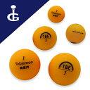 【送料無料】飛衛門 とびえもんカラー:マットオレンジ2ダースセットロストボール ゴルフボール【中古】