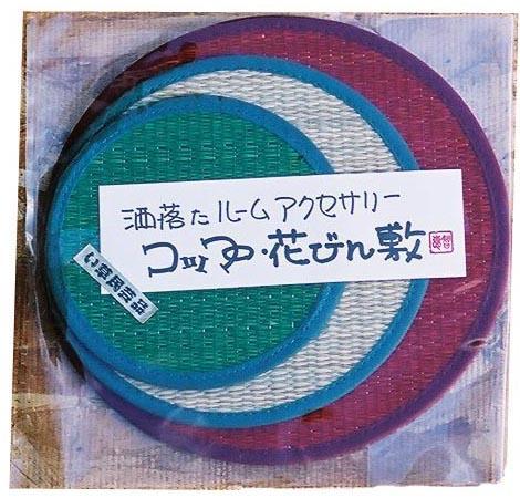 【岡山産】イ草コースター コップ・花瓶敷き3枚入り