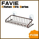【天馬FAVIE】キッチン 水切りラック 収納シンクポケットM「 FV08 」【IT】(#98035